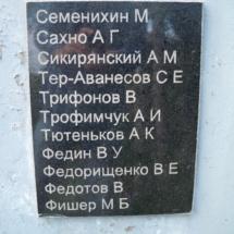 100_3582